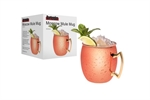 Bartender Moscow Mule Mug Copper-cocktail-What's Cooking Online Store